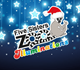 The Five Sisters Zoo are running Autism-friendly nights for their Christmas illuminations